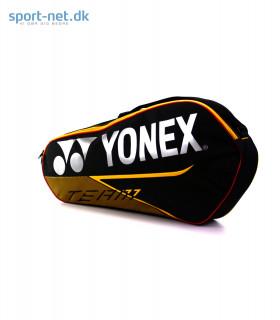 Yonex SHB 65R hvid