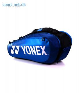 Yonex 5523 1-rum navy