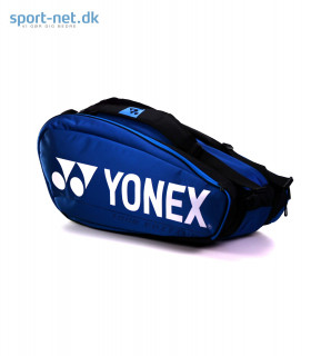 Yonex 4626 2-rum blå