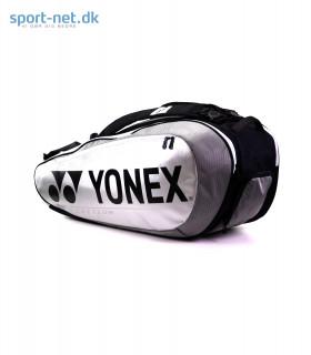 Yonex 4623 1-rum sort
