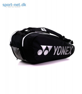 Yonex 4623 1-rum blå