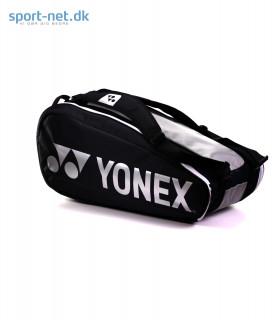 Yonex 4623 1-rum rød