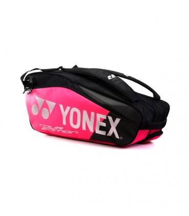Yonex BG66 ultimax rød (200m)