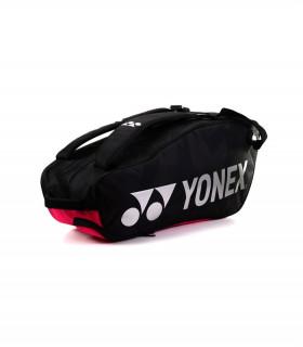 Yonex BG65 ti hvid (200m)